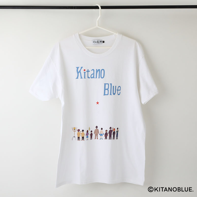 KIDS STAR T-SHIRT