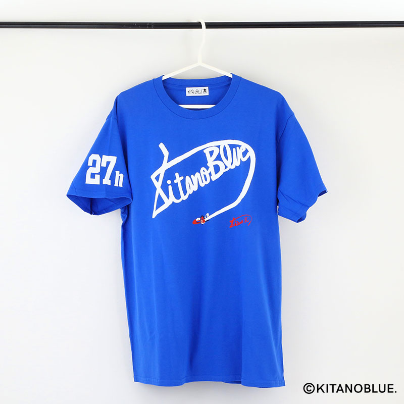 AIRPLANE 27H LIMITED T