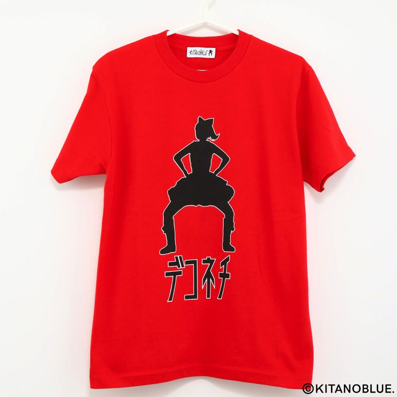 デコネチ Tシャツ