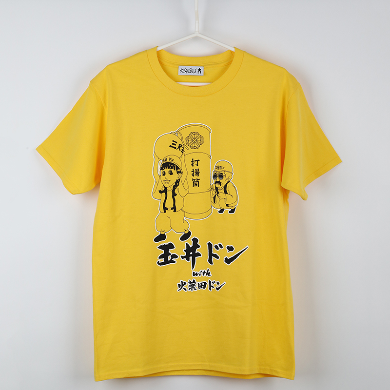 玉井ドン Tシャツ