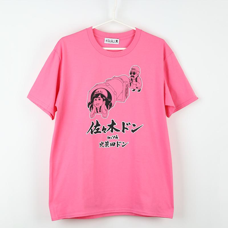 佐々木ドン Tシャツ
